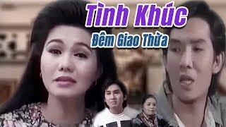 Cải Lương Xưa | Tình Khúc Đêm Giao Thừa - Vũ Linh Ngọc Huyền | cải lương hay xã hội