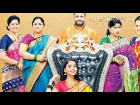 Ghadge & Soon Title Song With Lyrics || Colors Marathi Serial Song