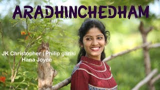 Video ARADHINCHEDAM Hana Joel sharon Sisters vol 5Jk christopher Latest Telugu Christian songs 2017 2018 download MP3, 3GP, MP4, WEBM, AVI, FLV Agustus 2018