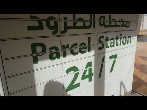 SAUDI POST #JEDDAH RECEIVING PARCEL