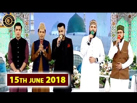 Middath e Rasool – (Mustafa jane rehmat pe lakhon salam) – Shan e Iftar – 15th June 2018