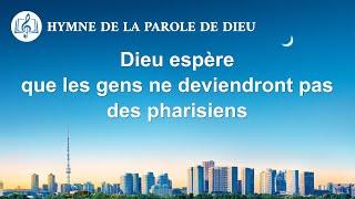 Musique chrétienne 2020 « Dieu espère que les gens ne deviendront pas des pharisiens »