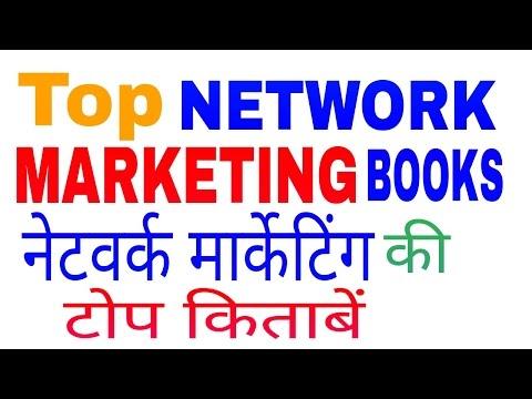 Top Network Marketing Books In Hindi