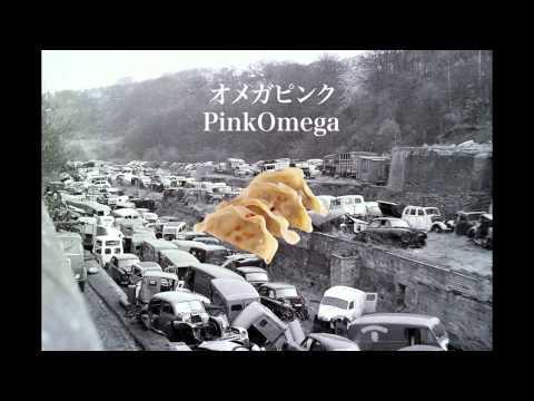 pinkomega trap dumplings