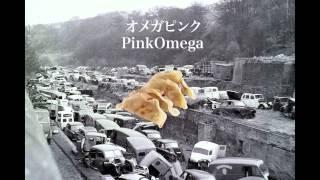 pinkomega - dumplings Resimi