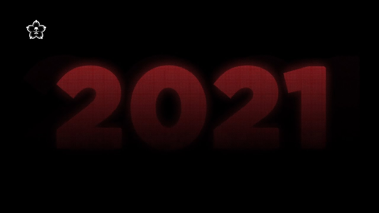 جاهزين في 2021.. ? ?