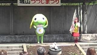 2011.4.24 鹿沼市城山公園つつじまつり ケロロ軍曹オンステージ.
