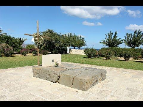 Τάφος Νίκου Καζαντζάκη, Ηράκλειο, Κρήτη / Nikos Kazantzakis Grave, Crete, Greece