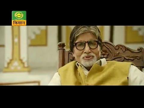 DD Kisan Channel - Amitabh Bachchan Promo