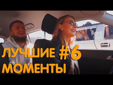 Михеев и Павлов | ЛУЧШИЕ МОМЕНТЫ #6