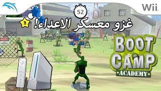 ألعاب زمان : - Boot Camp Academy - Enemy HQ-  Nintendo Wii