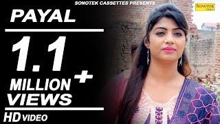 Payal || masoom sharma, sonika singh, nittu siwach || new haryanvi song 2017 | sonotek