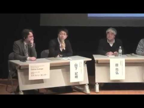 Japan Community Power Conference 2/3 English subtitle