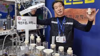 미세먼지 환경관리사 에어컨 하수구냄새차단 코로나
