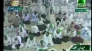 Download Aah Har Lamha Gunah BY Khali Attari.mp4 MP3 song and Music Video