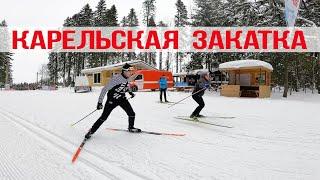 Спринты на закатке в мороз -23