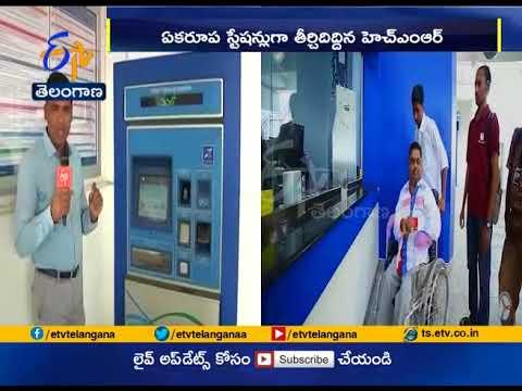 Hyderabad Metro Rail | Exclusive Detailed ETV Ground Report
