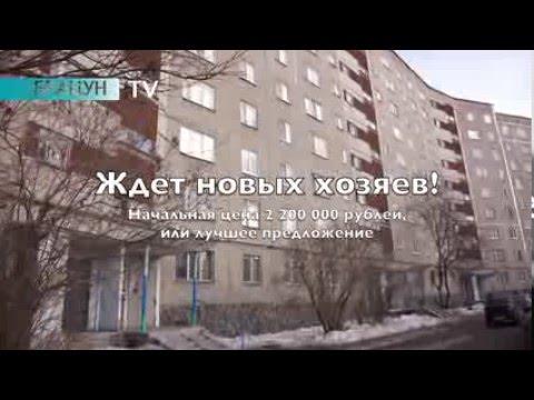 Купить пневматическое оружие в Екатеринбурге