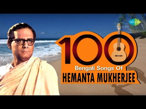 Top 100 Bengali Songs of Hemanta Mukherjee  HD Songs  One Stop Jukebox