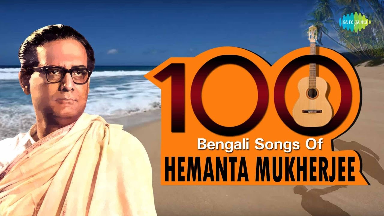 100 love full song bengali) (official)mp4 youtube.