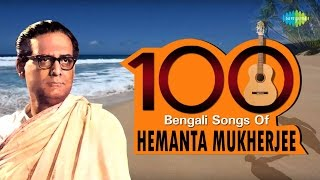 Top 100 Bengali Songs of Hemanta Mukherjee | HD Songs | One Stop Jukebox