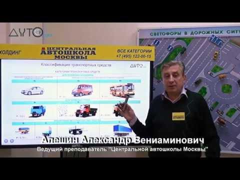 Классификация транспортных средств по Техническому регламенту таможенного союза