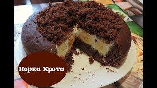 "Торт ""Норка крота"" / Шоколадно-банановый торт / Mole Cake Recipe"