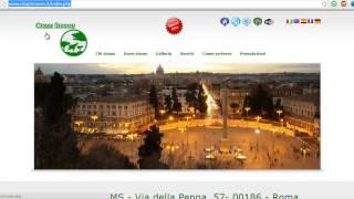 Проживание в Риме