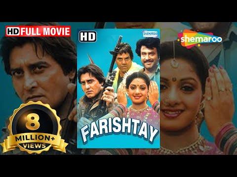 Farishtey {HD} - Hindi Full Movies - Dharmendra - Vinod Khanna - Sridevi - Bollywood Movie