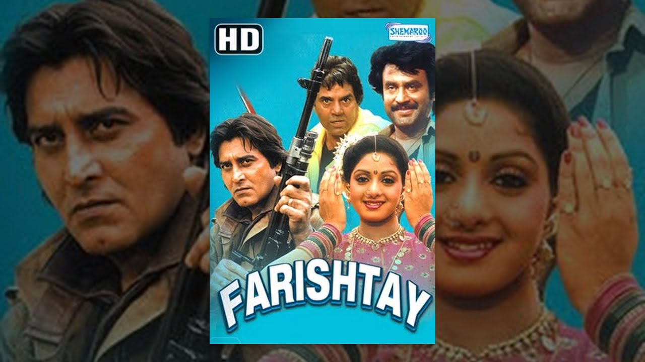 Farishtey {HD} - Hindi Full Movies - Dharmendra - Vinod Khanna - Sridevi - Bollywood Movie
