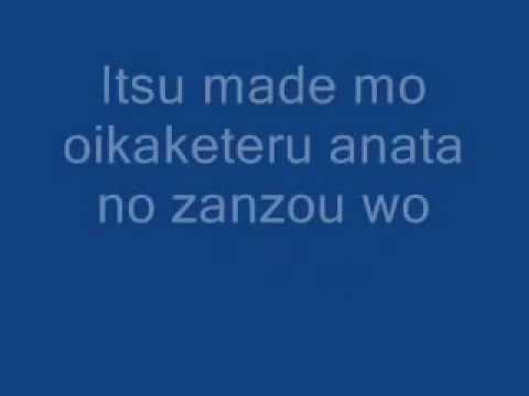 Naruto Shippuden Opening #12 - Moshimo by Daisuke [Lyrics On Screen]