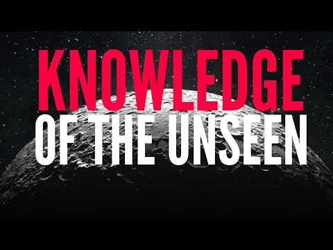 The Knowledge Of The Unseen Of Prophet Muhammad (peace Be Upon Him) Hafiz Ehsan Qadri