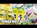 My Korean Friends' Taiwan Shopping List 韓國朋友的台灣購物清單