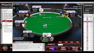 1 место Турнир PokerStars