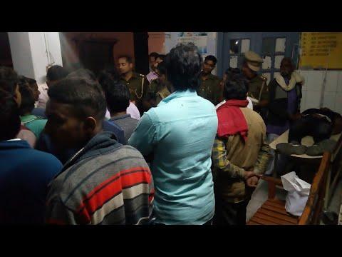 PHC से Live # कोठीभार में युवक की चाकू मार हुई हत्या