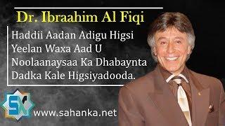 Dr. Ibraahim Al Fiqi | Kobciyaha Hab-Nololeedka Bulshada.