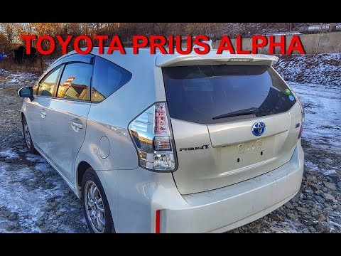 Обзор Toyota Prius Alpha 2013 года , без пробега по РФ, отличия от Priusa 30