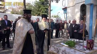 Церемония освящения иконы