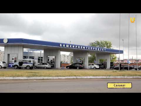 """UTV показывает. Акция - """" Контрольная закупка бензина г.Салават """""""
