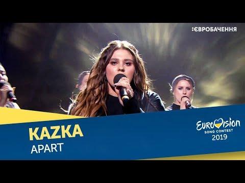 KAZKA – Apart. Другий півфінал. �аціональний відбір на Євробаченн�-2019
