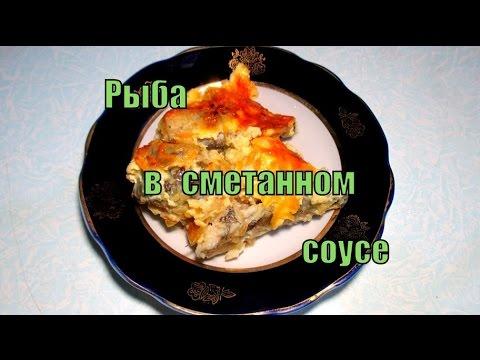 Рецепт Скумбрия с овощами в сметанном соусе на