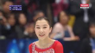 Элизабет Турсынбаева\Elizabet Tursynbayeva. Чемпионат мира в Сайтама 2019. Произвольная программа.
