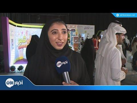 مُلتقى مؤسسة الإمارات السنوي للشباب  - نشر قبل 2 ساعة