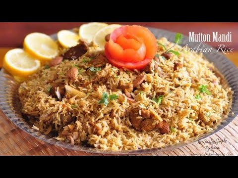 Mutton mandi rice arabian rice recipesaresimple youtube mutton mandi rice arabian rice recipesaresimple forumfinder