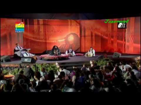 Dama Dam Mast Qalandar - Abida Parveen Live