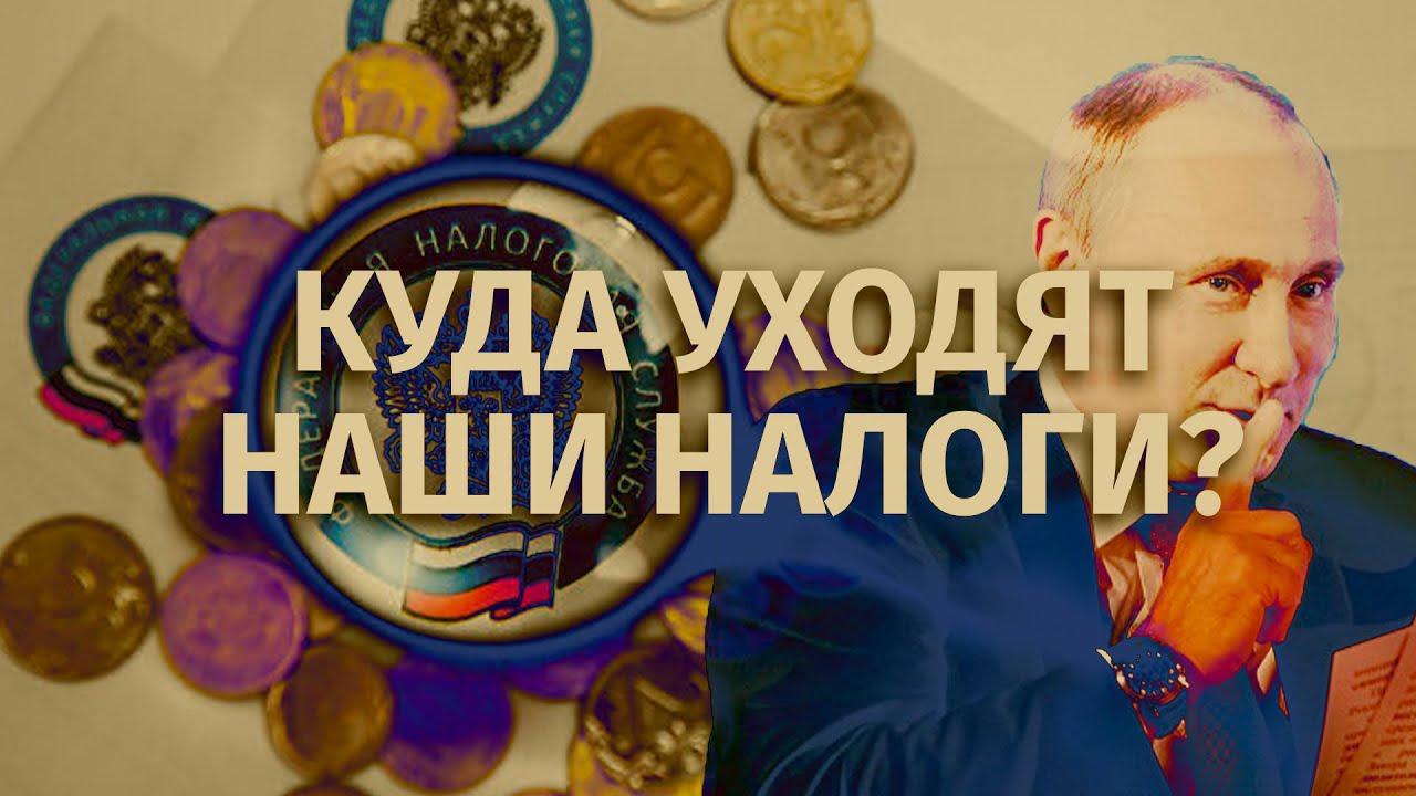 Куда уходят деньги налогоплательщиков Москвы? Беседа Соловья, Енгалычевой, Круглова, Болдырева и др.