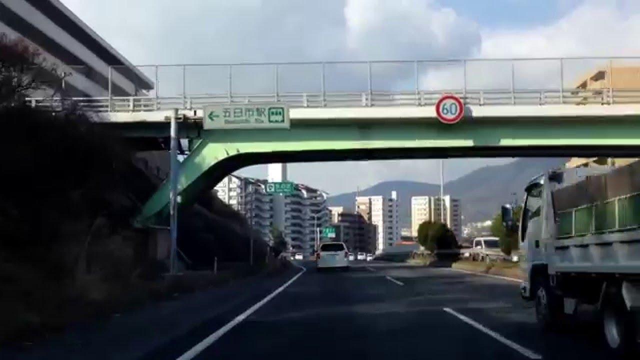 ドライブ 広島