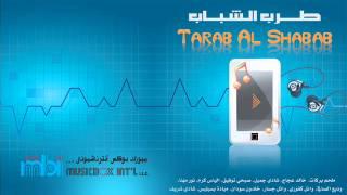 Khaled Agag - Wahshtini | طرب الشباب - خالد عجاج