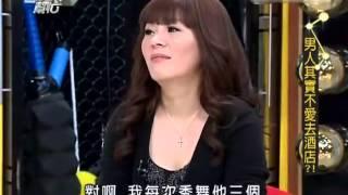 國光幫幫忙 男人其實不愛去酒店(精華集錦)