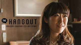 J-WAVE THE HANGOUT 大宮エリー 2014年12月3日 テーマは「素敵な片思い...